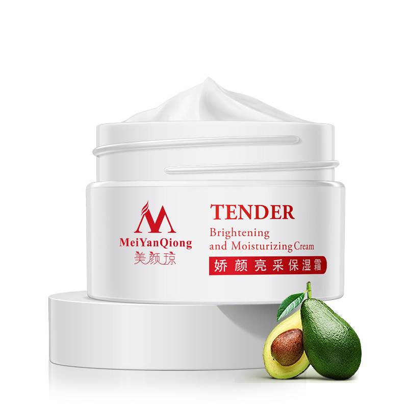 Anti-Aging Whitening Shea Butter Removal Face Cream